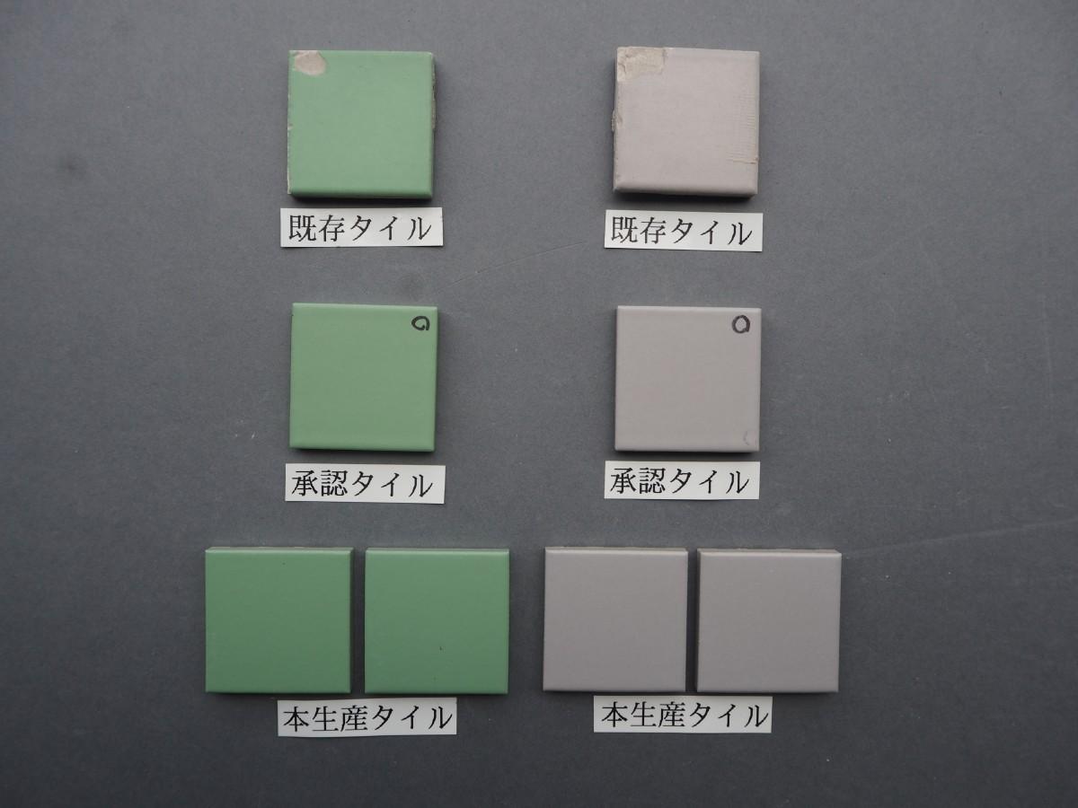 乾式施釉45角タイル45×45 関東地区某現場 (15)