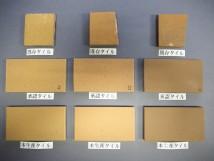 乾式施釉小口タイル108×60 関東地区某現場 (2)