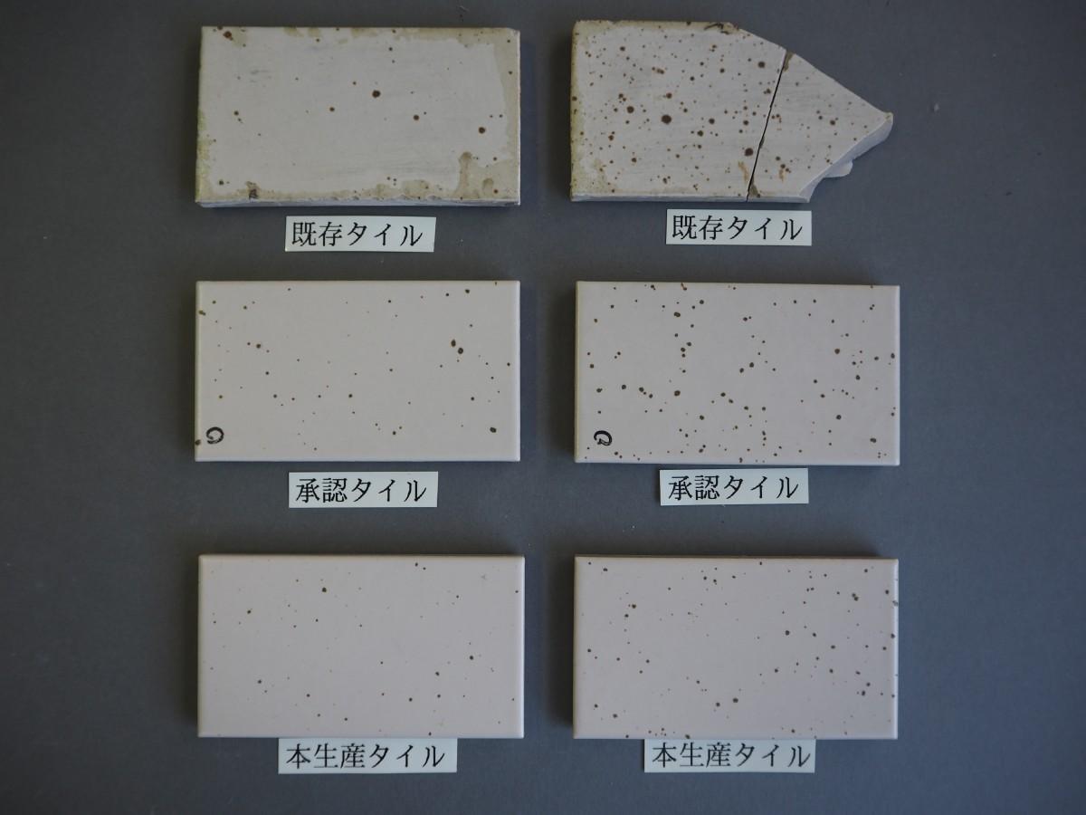 乾式施釉小口タイル108×60 関東地区某現場 (5)