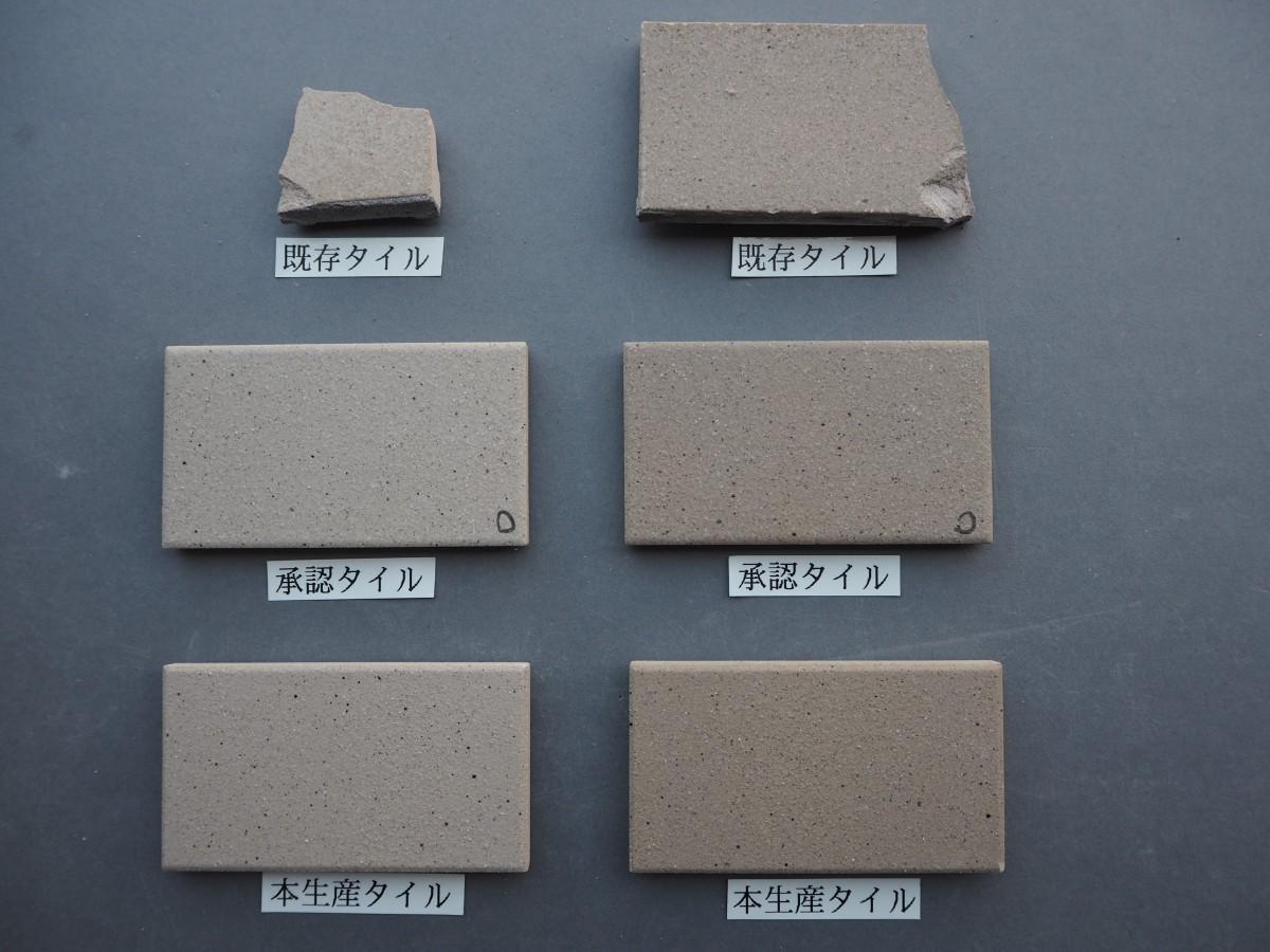 乾式施釉小口タイル108×60 関東地区某現場 (6)