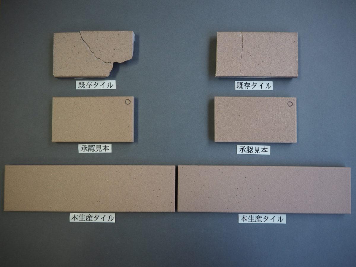 施釉平面二丁掛タイル 227×60 関東地区某現場 (6)