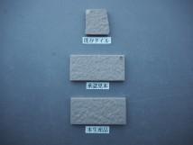 乾式施釉石面45二丁タイル95×45 関東地区某現場 (42)