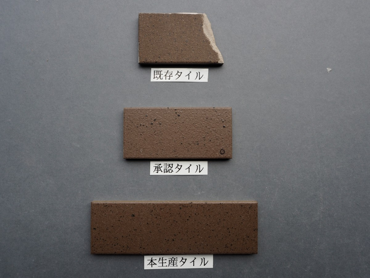 乾式施釉45三丁タイル145×45 関東地区某現場