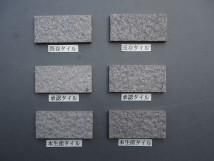 乾式施釉石面45二丁タイル95×45 四国地区某現場