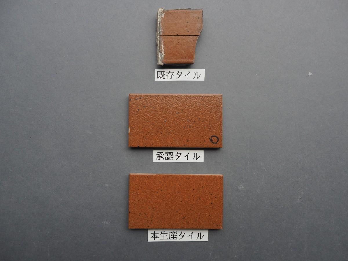 乾式施釉ニュー小口タイル94×54 関西地区某現場 (2)