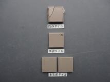 乾式施釉45角タイル45×45 関東地区某現場 (22)