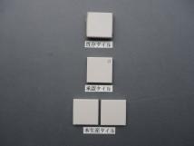 乾式施釉45角タイル45×45 関東地区某現場 (17)