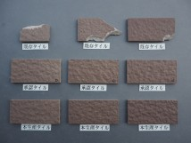 乾式施釉石面45二丁タイル95×45 関東地区某現場 (36)