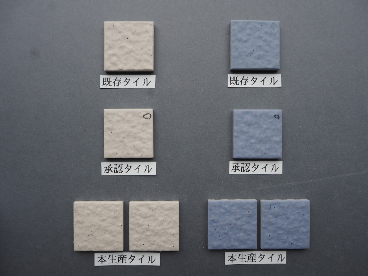 乾式施釉石面45角タイル45×45 関東地区某現場 (5)