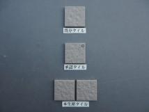 乾式施釉石面45角タイル45×45 関東地区某現場 (7)