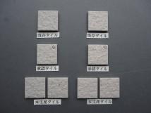 乾式施釉石面45角タイル45×45 関東地区某現場 (6)