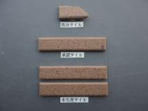 乾式施釉ボーダータイル145×28 関東地区某現場