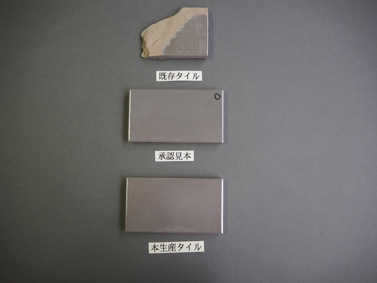 施釉ラスター加工小口タイル108×60 関東地区某現場