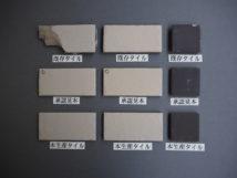 施釉平面45角 施釉特面45二丁タイル 45×45 95×45 関東地区某現場