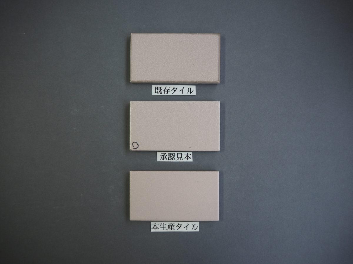 施釉平面小口タイル 108×60 関東地区某現場 (7)