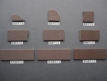 乾式施釉石面45三丁タイル145×45 関東地区某現場 (2)