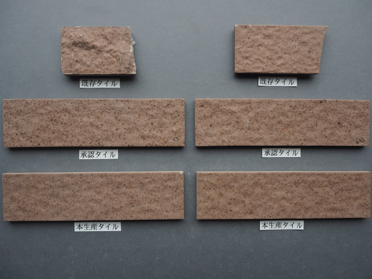 乾式施釉石面二丁掛タイル227×60 関西地区某現場