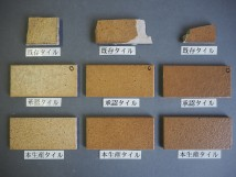 乾式施釉45二丁タイル95×45 関東地区某現場 (5)