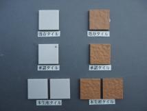 乾式施釉石面・平45角タイル45×45 関東地区某現場