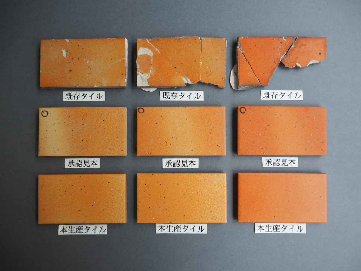 施釉平面小口タイル 108×60 北海道地区某現場