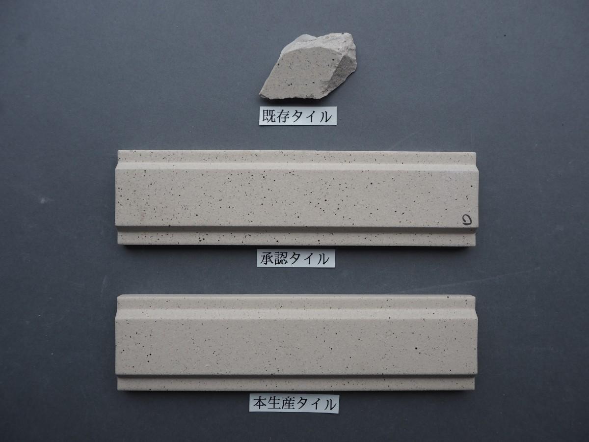 乾式施釉山型二丁掛タイル227×60 関東地区某現場 (8)