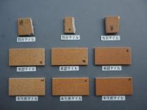 乾式施釉45二丁タイル95×45 関東地区某現場 (16)