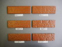 施釉特面45三丁タイル145×45 関東地区某現場