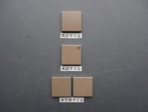 乾式施釉45角タイル45×45 関東地区某現場 (23)