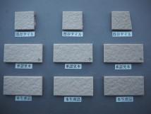 乾式施釉石面45二丁タイル95×45 関東地区某現場 (39)