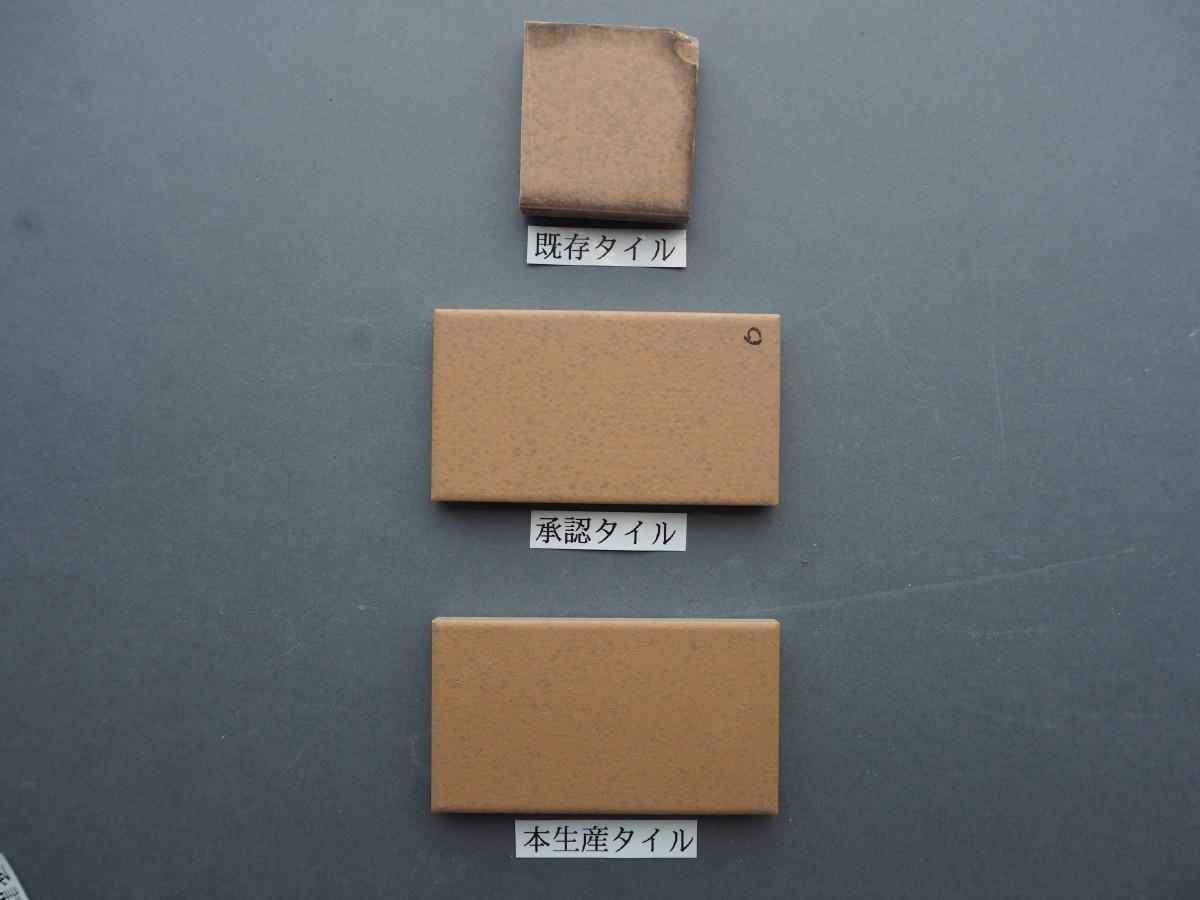乾式施釉小口タイル108×60 関東地区某現場 (7)