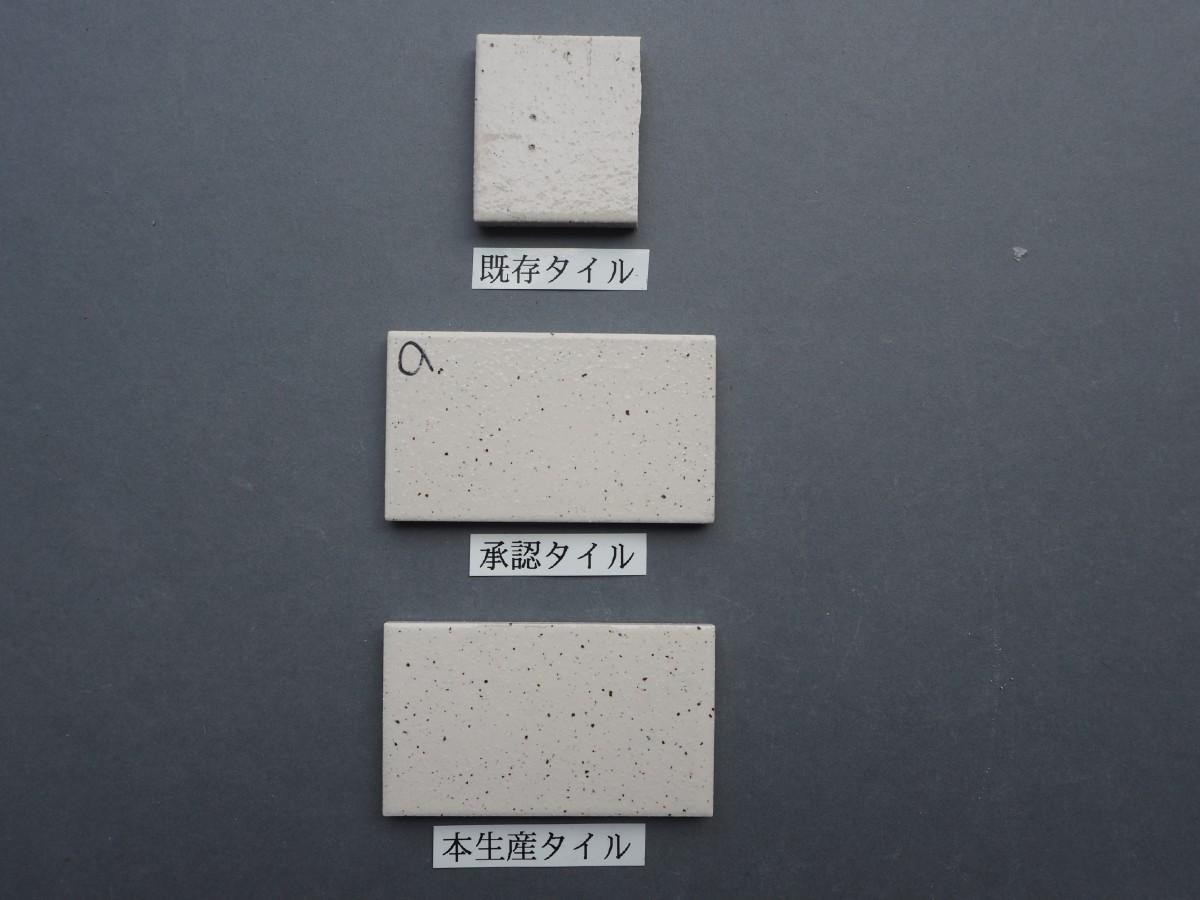 乾式施釉ニュー小口タイル94×54 関東地区某現場 (4)