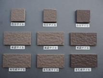乾式施釉石面45二丁タイル95×45 沖縄地区某現場