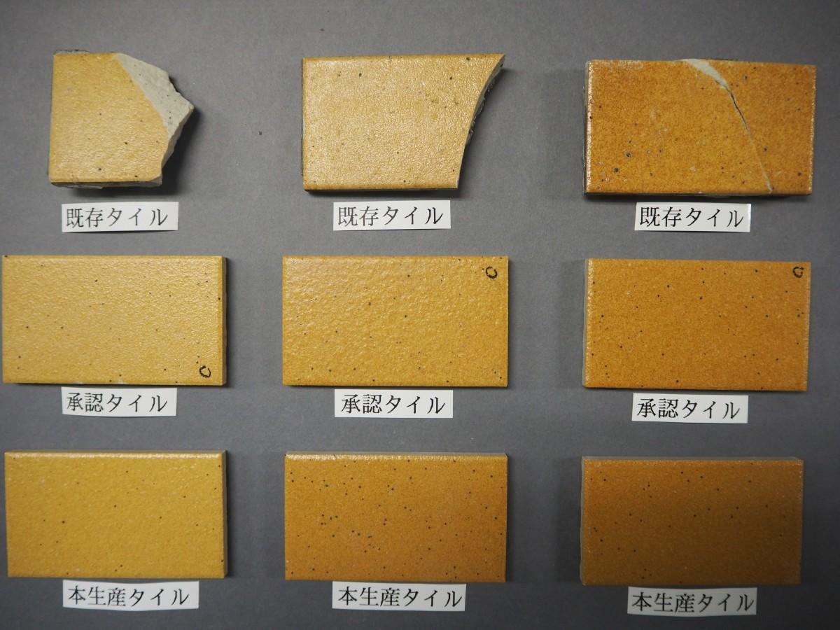 乾式施釉ニュー小口タイル94×54 関西地区某現場