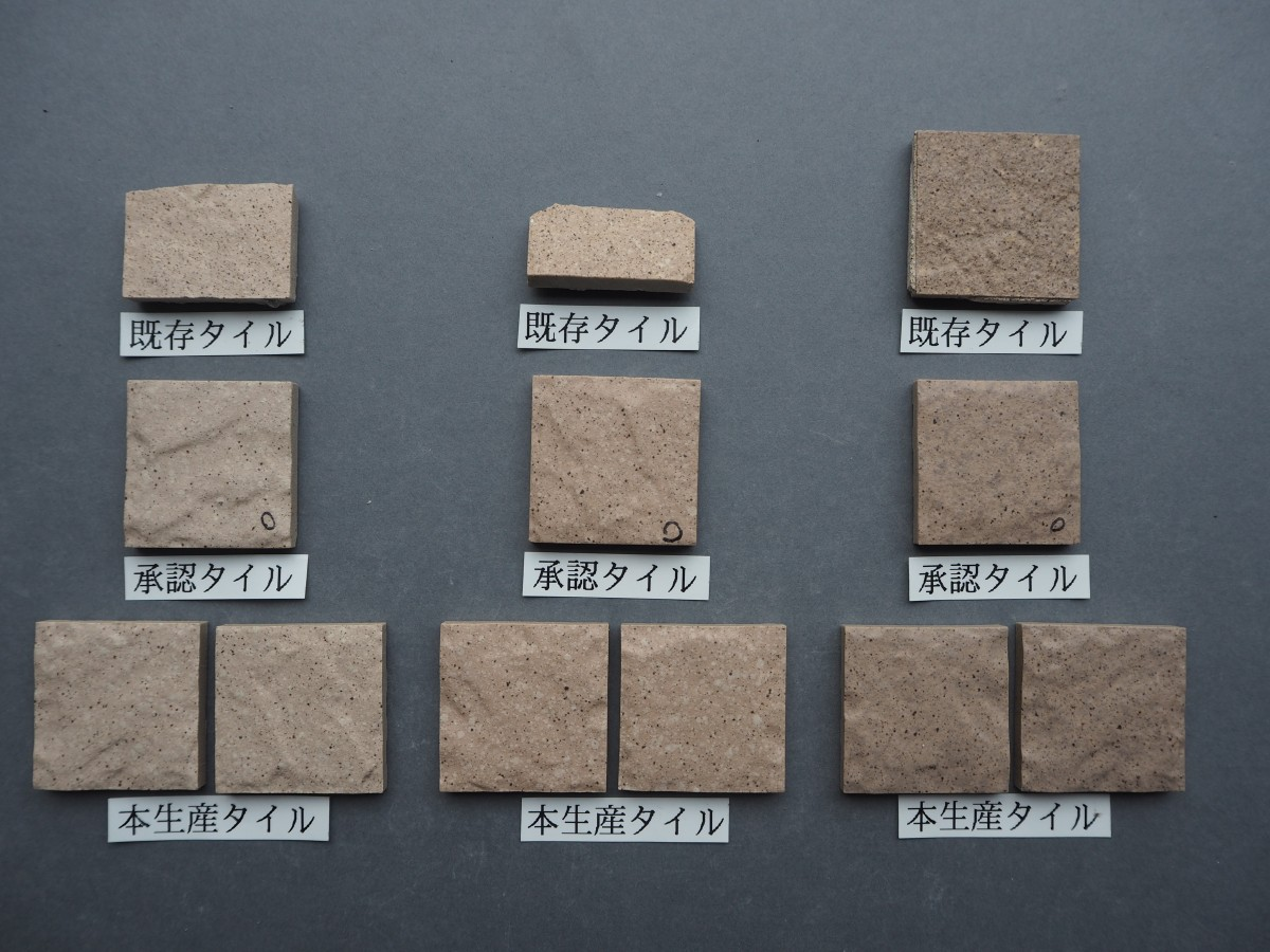 乾式施釉特面45角タイル45×45 関西地区某現場 (3)