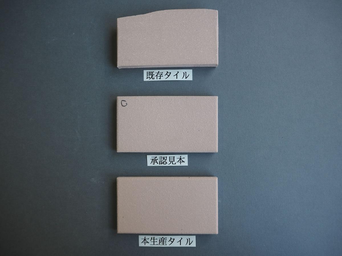 施釉小口タイル108×60 関東地区某現場 (2)