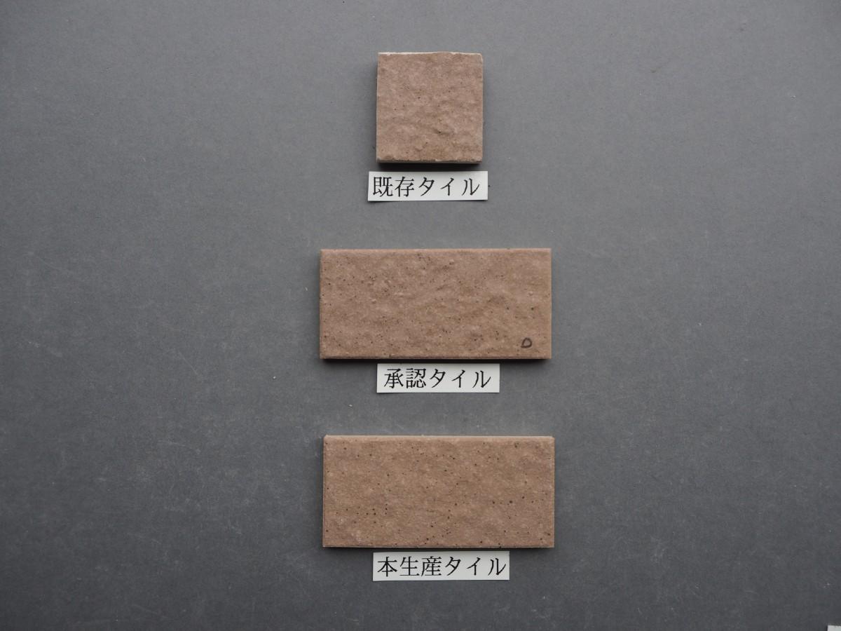 乾式施釉石面45二丁タイル95×45 関東地区某現場 (14)