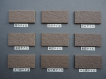 乾式施釉石面45二丁タイル95×45 関西地区某現場