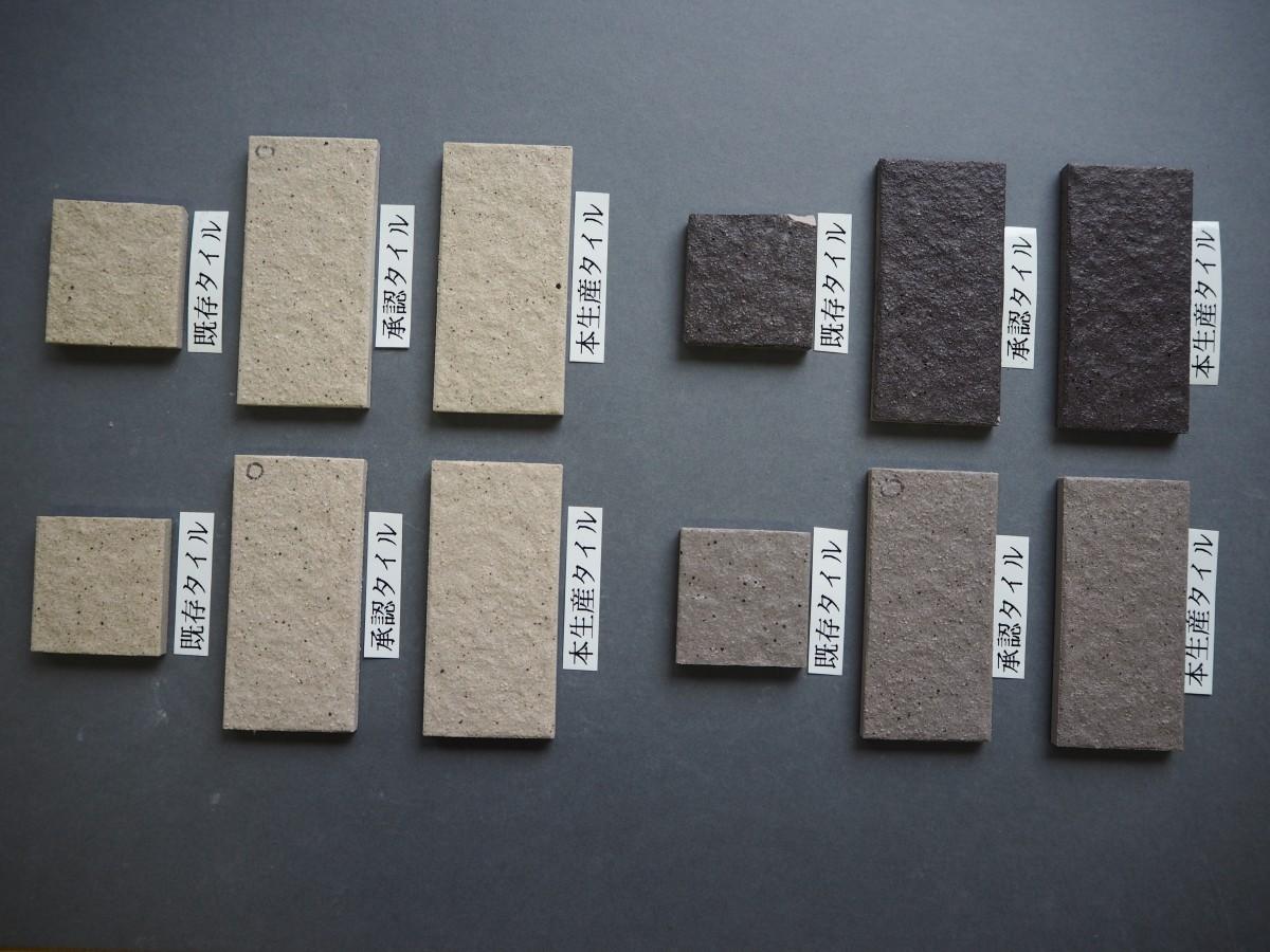 乾式施釉石面45二丁タイル95×45 関東地区某現場 (5)