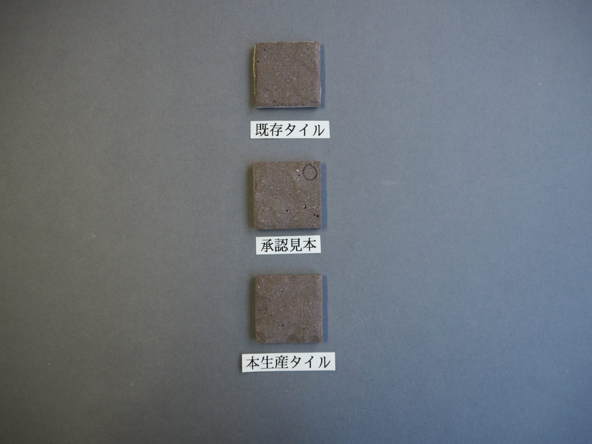 施釉特面45角タイル 45×45 関東地区某現場 (5)