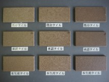乾式施釉45二丁タイル95×45 関東地区某現場 (6)