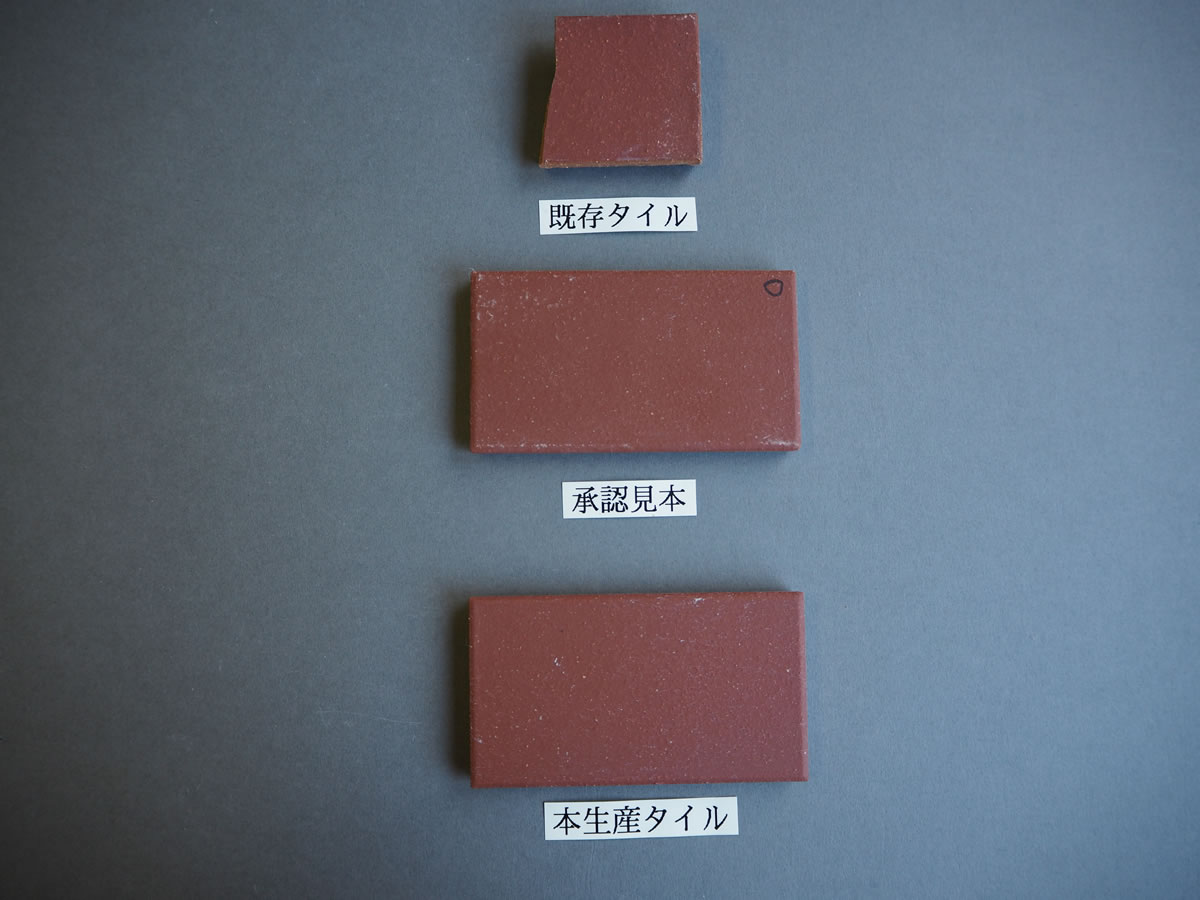 施釉小口タイル108×60 関東地区某現場