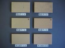 乾式施釉小口タイル108×60 関東地区某現場 (4)
