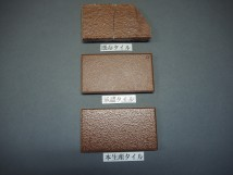 乾式施釉小口タイル108×60 関東地区某現場 (3)
