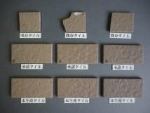乾式施釉45二丁タイル95×45 関東地区某現場