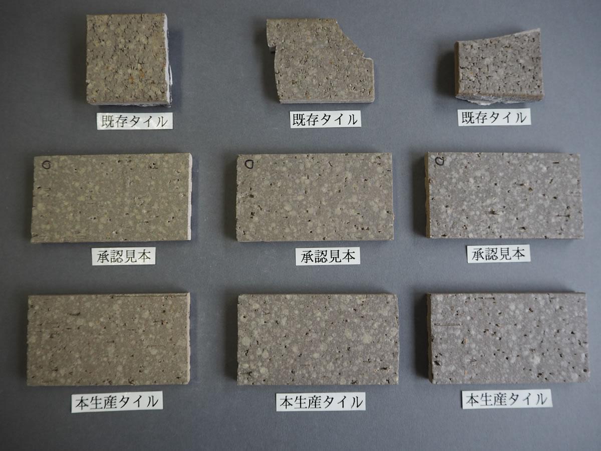 湿式施釉粗面小口タイル108×60 関東地区某現場